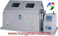 SO2/H2S/CO2试验箱/二氧化硫盐雾试验机 SST-60E/SST-90E/SST-120E