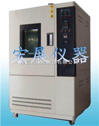 南京不銹鋼恒溫恒濕試驗箱價格 sp-150