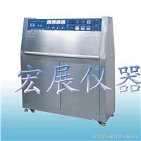 紫外線加速老化試驗箱 Q8/UV3