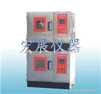 三層式恒溫恒濕試驗箱,復層式恒溫恒濕箱,雙層式高低溫試驗箱 RD-80-3P