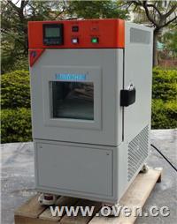 小型高低溫試驗箱;小型高低溫測試箱;小型高低溫TC循環箱