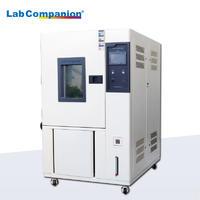 高低溫(濕熱)試驗箱 Platinum系列