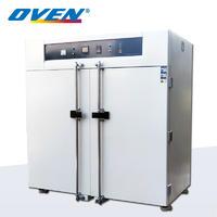 精密高溫烤箱 PVH-512