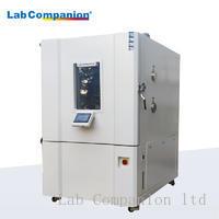 高低温循环测试仪 TH-1000