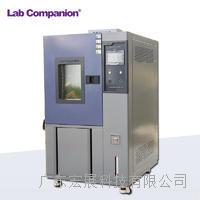 恒溫恒濕機生產廠家 PR-408