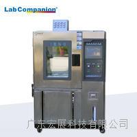 高低溫試驗設備 PU-150