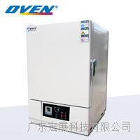 高溫精密烤箱 PVH-216