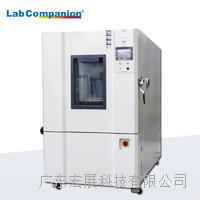 高低溫快速溫變試驗箱 TC-400