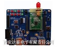 ZIGBEE開發系統  大優惠活動 DTD253B_Demo-2