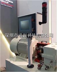 深圳浩跃高品质悬臂控制箱