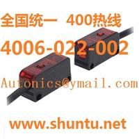 AUTONICS现货BY500-TDT1奥托尼克斯BY500-TDT2光电开关BY500-TDT BY500-TDT