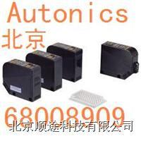 BX15M-Tdt现货BX15M-TDT1〓BX15M-TDT2光电传感器Autonics BX15M-Tdt