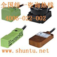 Autonics接近传感器PSN17-5DN奥托尼克斯PSN17-5DN2现货