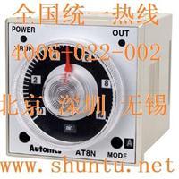现货奥托尼克斯AUTONICS计时器代理商AT8 AT8N
