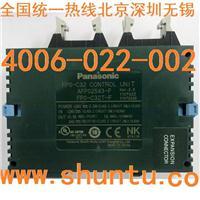AFP0RC16T现货FP0R-C16T松下PLC代理商Panasonic可编程控制器 AFP0RC16T现货FP0R-C16T松下PLC