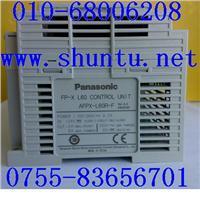AFPX-L60R-F现货Panasonic可编程控制器FPX-L60R松下PLC松下电工FP-X L60 AFPX-L60R-F可编程控制器FPX-L60R