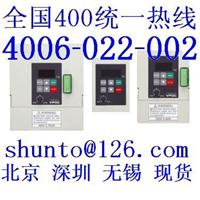 松下变频器BFV0C0042D现货Panasonic变频器inverter北京松下电工 松下变频器BFV0C0042D