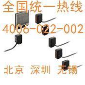 现货CX442神视CX-442限定距离反射型光电开关Panasonic松下 CX442神视CX-442