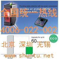 现货CX442神视CX-442限定距离反射型光电开关Panasonic松下