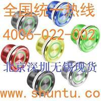 高温圆形开关PX-33高低温圆形有灯开关IP68高低温金属按钮开关