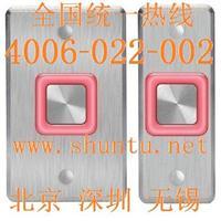 超长寿命按钮开关PX-23W8带灯长寿开关IP68金属按钮开关