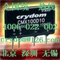 小型CMX100D10微型固态继电器SSR美国快达Crydom CMX100D10固态继电器SSR