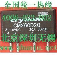 小型CMX100D10微型固态继电器SSR美国快达Crydom