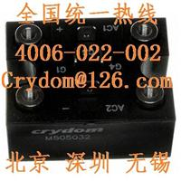 CRYDOM电源模块M505032快达Crydom可控硅模块SCR模块 M505032快达可控硅模块SCR模块