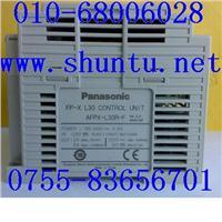 松下电器PLC现货AFPX0L30可编程控制器松下Panasonic AFPX0L30R