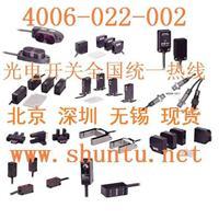 BS5-V2M槽型光电开关Autonics小型光电开关BS5-Y2M槽形光电开关