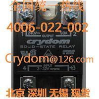 CRYDOM固态继电器D2450进口固态继电器SSR快达固态继电器 CRYDOM固态继电器D2450进口固态继电器SSR快达固态继电器