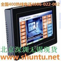 深圳威纶通Weinview人机界面维修TK8070i维修HMI网络型触摸屏 TK8070iH
