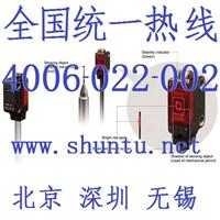 EX-L261松下神视激光传感器Panasonic限定距离反射型激光传感器SUNX微型激光传感器 EX-L261
