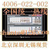 现货MT6070iH3台湾威纶触摸屏Weinview型号