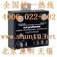 Sensata森萨塔4-20 mA比例阀进口线性控制器Crydom继电器 20LPCV2440