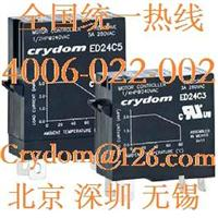 无触点继电器ED24C3固态继电器型号ED24D3无触点中间继电器 ED24C3