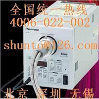 Panasonic松下Aicure紫外线硬化装置UP50进口紫外硬化系统UV硬化系统 UP50