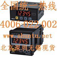 韩国Autonics脉冲表型号MP5S现货pulse meter进口数显面板表 MP5S-4N