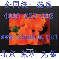 AIGT0030B现货NAIS松下触摸屏Panasonic松下电工GT01人机界面HMI AIGT0030B