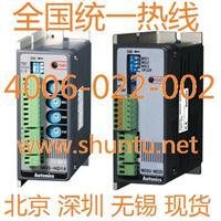 五相步进电机驱动器型号MD5-HF14进口5相步进电机控制器Autonics奥托尼克斯进口步进电机驱动器 MD5-HF14进口5相步进电机控制器