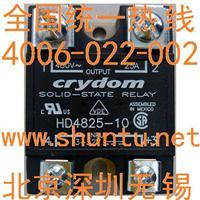 常闭型固态继电器型号HD4850快达交流整流模块Crydom HD4850-10