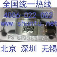 西门子旋转编码器SIEMENS旋转编码器1XP8022.10/1024旋转编码器1XP8022-10