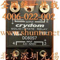 DC60S7固态继电器Crydom直流固态继电器型号DC60S5快达固态继电器 DC60S7