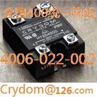 UL认证固态继电器图片Crydom固态继电器选型H12WD4850现货快达继电器SSR H12WD4850