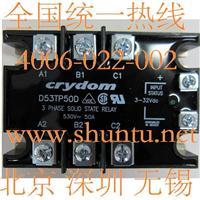 D53TP50D三相固态继电器型号A53TP50D三相固态继电器Crydom固态继电器现货 D53TP50D