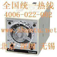 奥托尼克斯电子ATS8进口延时继电器Autonics通电延时继电器 ATS8