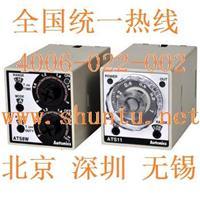 奥托尼克斯电子ATS11进口断电延时继电器Autonics断电延时时间继电器 ATS11