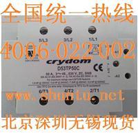 快达固态继电器图片D53TP5OC带保护罩Crydom固态继电器SSR三相交流固态继电器型号D53TP50C D53TP50C
