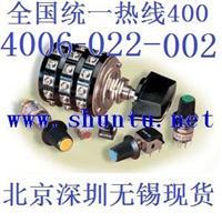 MRA112代理商MR-A112现货MRA-112日本进口旋转开关rotary switch三档旋转开关 MR-A112