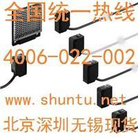 SUNX传感器SUNX代理商对射型光电开关CX-412光电传感器SUNX光电开关选型松下电器Panasonic对射式光电开关 CX-412